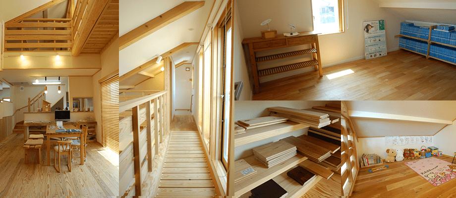 体感ショールーム 床、天井ごとに様々な木の素材を使い、実際に見て触れて体感できるようにしています。