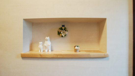 ネコと住む家