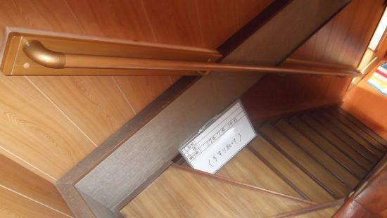 階段手すり設置
