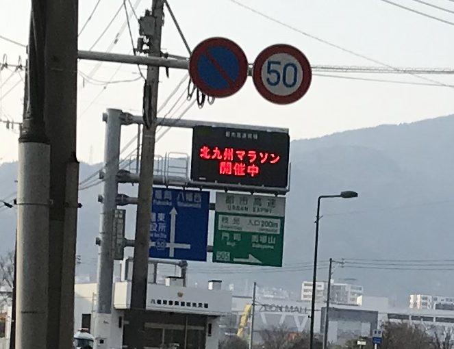 初応援!!